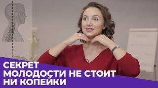 «Стереть морщины, улучшить память! Всего 15 минут в день!», - врач Анна Владимирова.