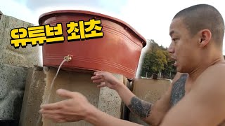 SUB※발열팩 250개 5초만에 100도!! 목욕 1초 쌉가능ㅋㅋ MAKING THE WATER BOIL IN 5 SECONDS WITH 250 HEATING PACKS!!