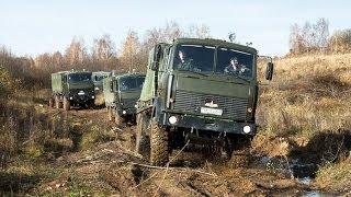 МАЗ-5316 -  испытание бездорожьем