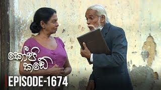 Kopi Kade  | Episode 1674 - (2019-04-27) | ITN Thumbnail