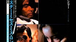 映画 ATGのサントラ盤 俳優の原田義男さん、原田美枝子さん、 宇崎竜童...