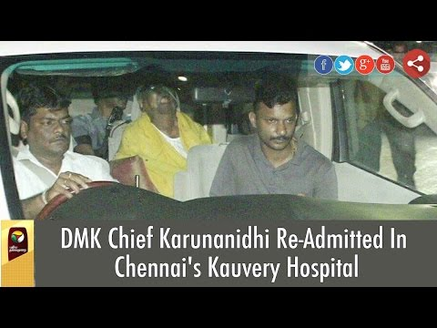 DMK Chief M Karunanidhi Hospitalised With Cold, Indigestion