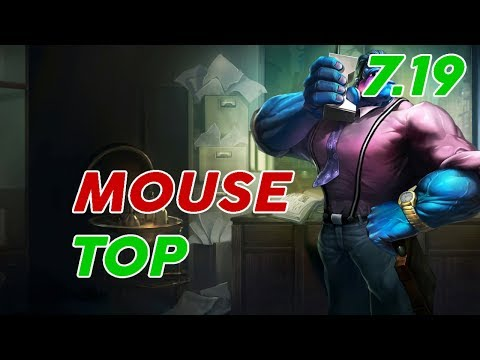 Edward Gaming Mouse Dr.Mundo Top Patch 7.19 Pro Replay