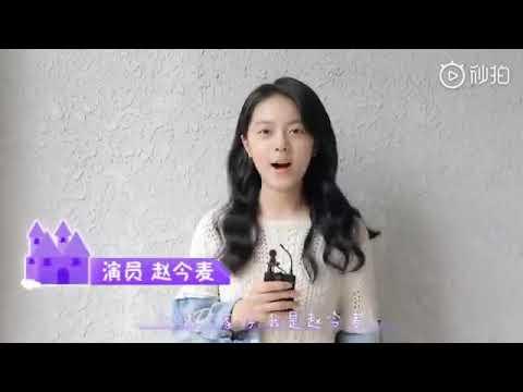王博文2019生日會《初戀那件小事》劇組祝福視頻 - YouTube