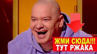 Пацан порвал в хлам Полякову и Лысого Ткач новый ведущий ПРИКОЛЫ до слез рассмеши комика 2020