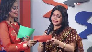 Family Ties EP 02 | Celebrity Game Show | Azizul Hakim | Mukit Zakaria | SATV