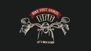 BFG - Bike Fest Gomel 2018 (полная версия)