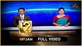 Live at 12 News – 2021.01.16 Thumbnail