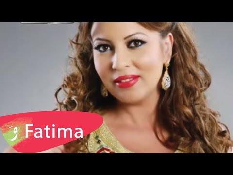 Fatima Zahra Laaroussi - Mawlat Al Khala / فاطمة الزهراء العروسي - مولات الخالة