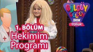 Güldüy Güldüy Show Çocuk 1.Bölüm, Hekimim Programı Skeci