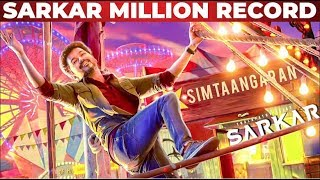 Sarkar– Simtaangaran Video song mashup | Thalapathy Vijay | A.R. Rahman | Audio Remix |