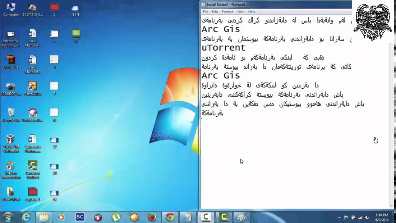 Download and install arcgis