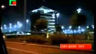Рамзан Кадыров в Абу-Даби ч.1.