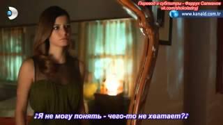 """Месть (İntikam) - Джемре поет песню """"Чего-то не хватает"""" (31-ая серия)"""