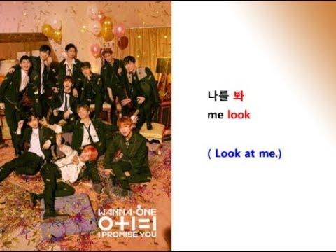 Wanna One - Boomerang Lyrics Video For Korean Learners