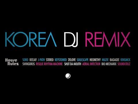 House rulez ku chi ta chi rrm acid bomb remix for House hits 88