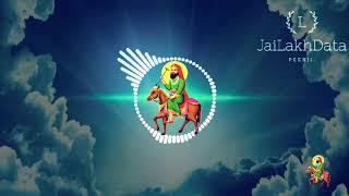 Jai Sachi Sarkar  Jai Sakhi Sarwar peer