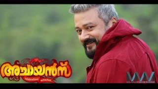 Achayans l Jayaram l Prakash Raj l Amala Paul l Malayalam Movie 2017