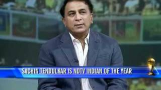 Sachin has fulfilled my ambitions_ Gavaskar