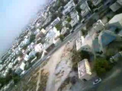 FCO Jumeirah
