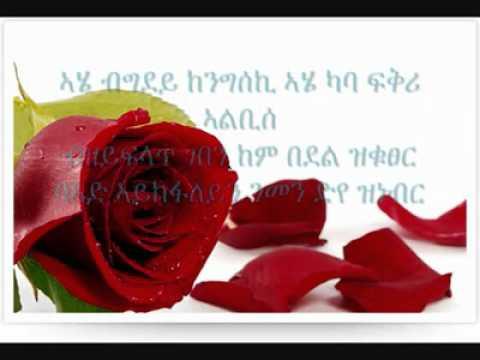 Solomon Haile taesa