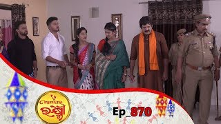 Ama Ghara Laxmi | Full Ep 870 | 18th Feb 2019 | Odia Serial - TarangTV