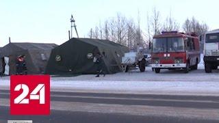 Замороженная Россия: людей призывают не гулять без надобности