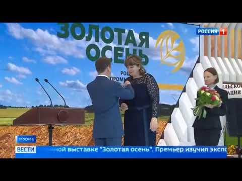 Россия 1, Открытие