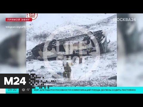 В Тамбовской области столкнулись два рейсовых автобуса - Москва 24