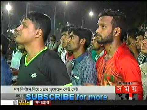BANGLA CRICKET NEWS,Angry Bangladeshi fans questioning about Bangladesh Team Management and more