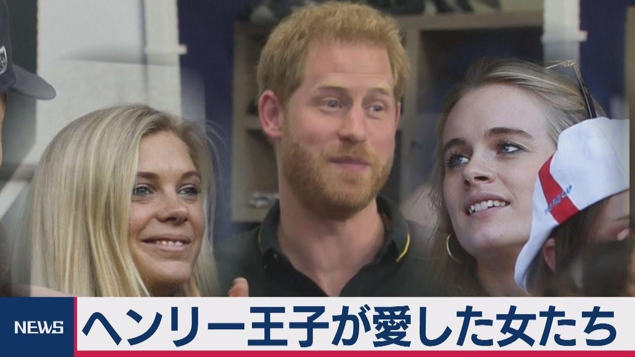 王子 ハリー