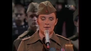 Священная война (The Sacred War) - Елена Ваенга (Концерт Песни военных лет)