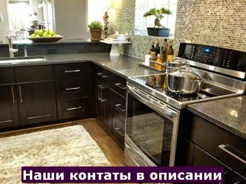 кухонька мебель екатеринбург малышева 131