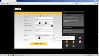 Регистрация на bwin com(, 2015-05-06T23:25:34.000Z)