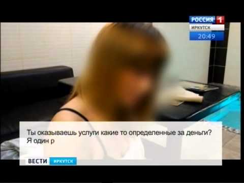 Знакомства с девушками в Иркутске на сайте LovePlanet.