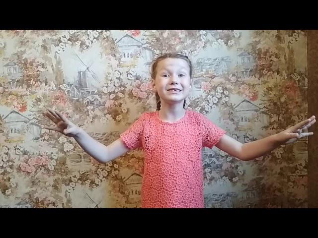 """Гелоджидинова Дарья 6 лет читает произведение «Стихотворение """"Листопад"""" (отрывок)» (Бунин Иван Алексеевич)"""