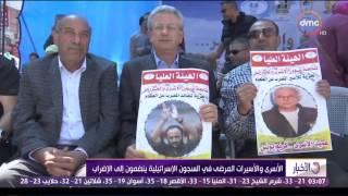 الأخبار - الأسرى والأسيرات المرضى في السجون الإسرائيلية ينضمون إلى الإضراب