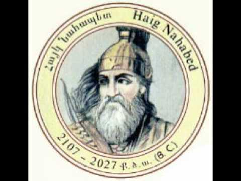 Армения Не Кавказ а Армянское Нагорье