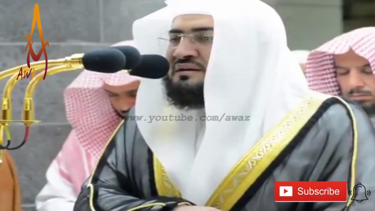 Best Quran Recitation Really Beautiful 2019 by Sheikh Bandar Baleela  | AWAZ