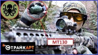 """Граната МТ-130 от """"Страйк Арт""""."""