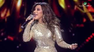 Najwa Karam ... Baghramik masluba | نجوى كرم … بغرامك مسلوبة - حفل أبها 2019