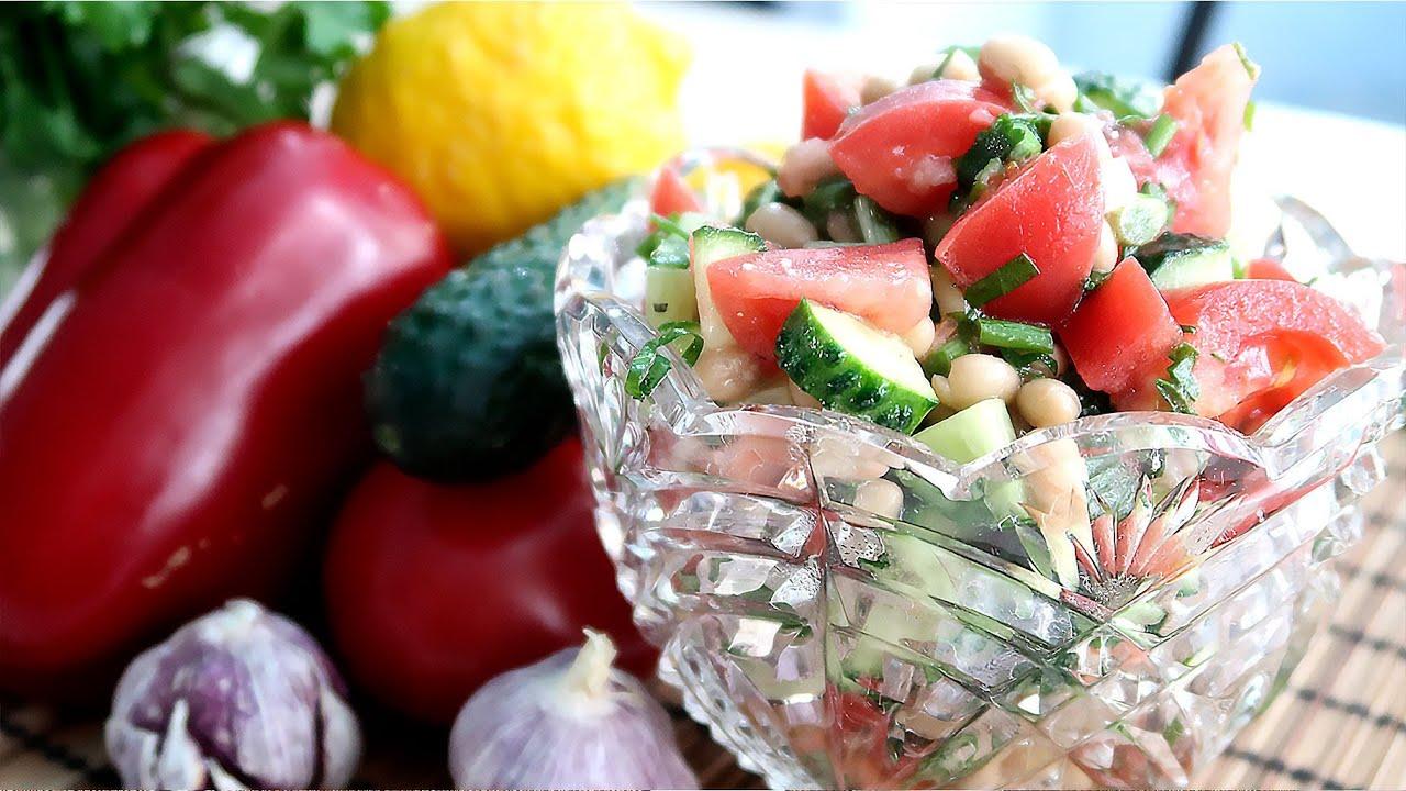 Овощной салат с белой фасолью  Без майонеза  Вкусно и полезно