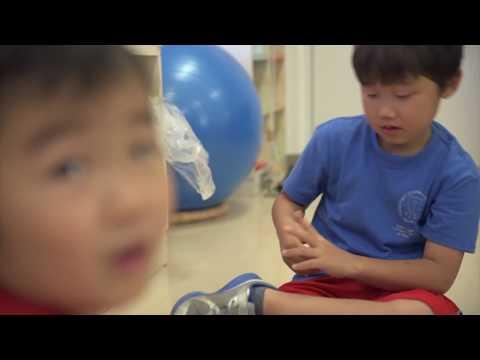 Yokohama International School - Learning at YIS