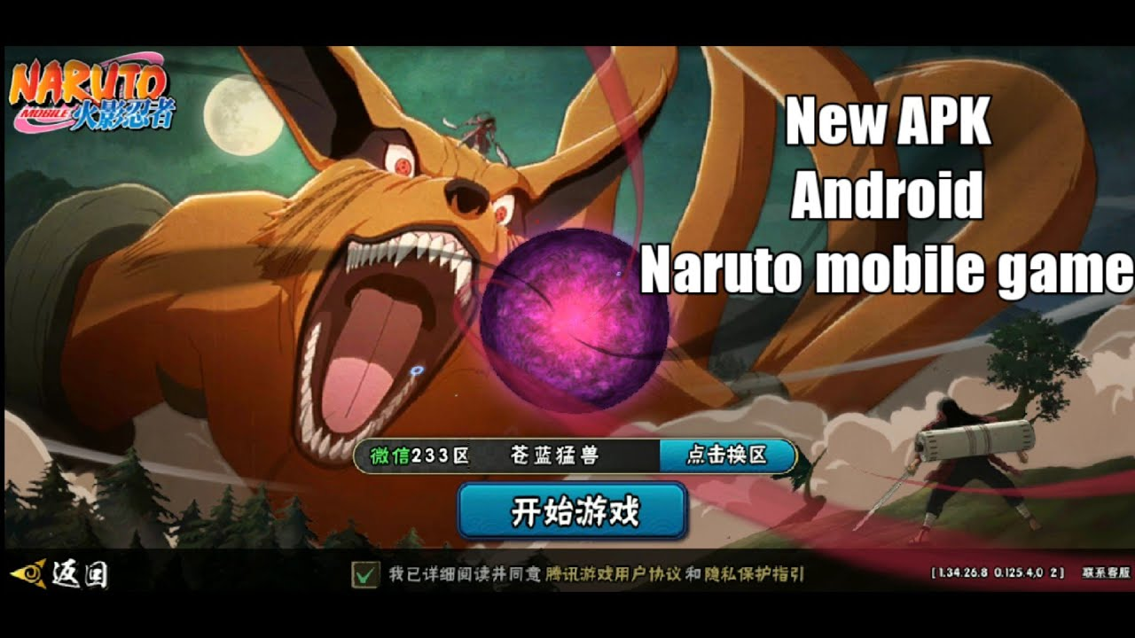 how to download Naruto mobile game for Android - YouTube