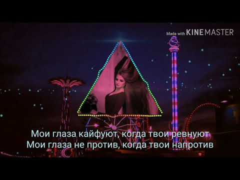Бабек Мамедрзаев - Мона Лиза (Lyrics, Текст)