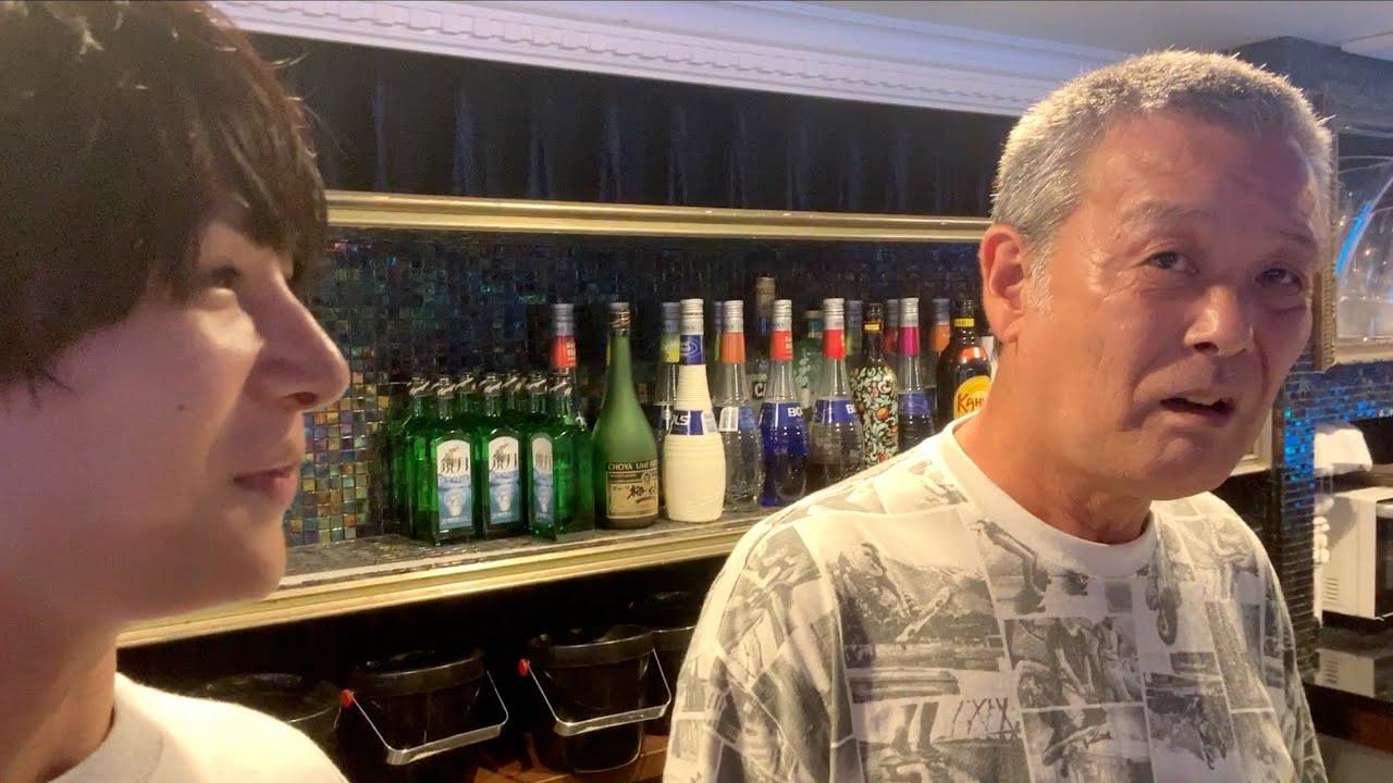親父がお酒の作り方がわからなくて関西No.1ホストに激怒した。