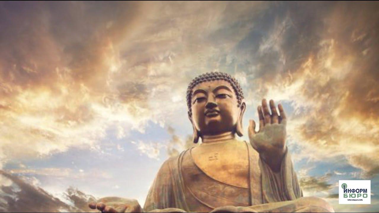 О чем говорит Буддизм