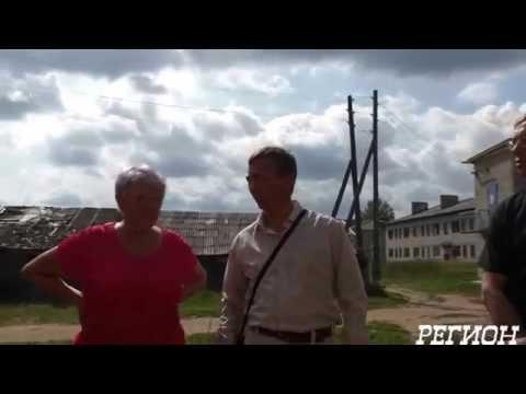 п.светлый оренбургской области знакомства