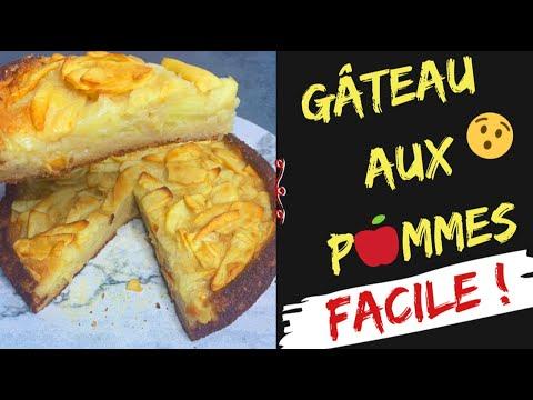 °°-!!-gÂteau-aux-pommes-ultra-fondant-!!-°°