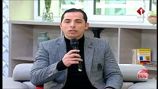 نشرة الاحوال الجوية مع محرز الغنوشي ليوم 14 / 01 / 2020